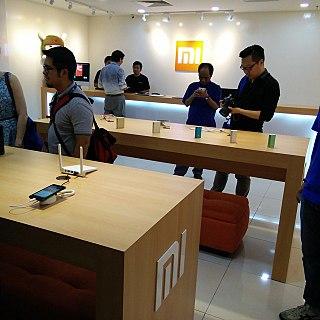 Một chi nhánh nhỏ của Xiaomi